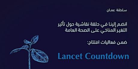 Lancet Countdown tickets