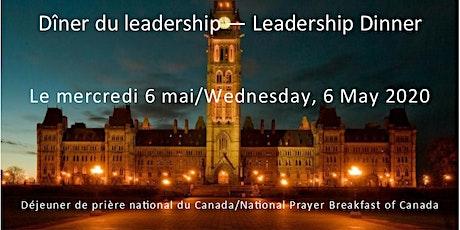 Leadership Dinner/Dîner du leadership tickets