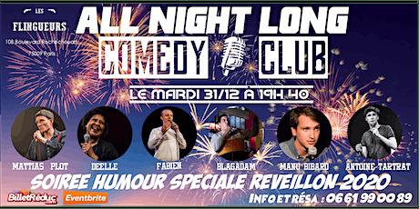 All Night Long comedy club - Soirée humour spéciale réveillon 2020 billets