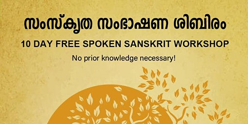 10 Day Free Spoken Sanskrit Workshop