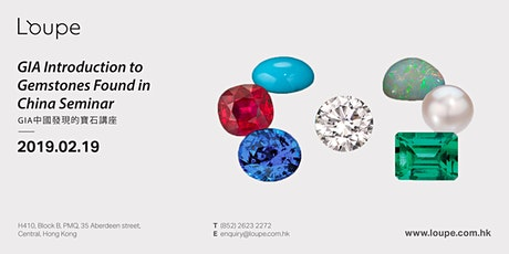 GIA Introduction to Gemstones Found in China Seminar GIA 中國發現的寶石講座 tickets