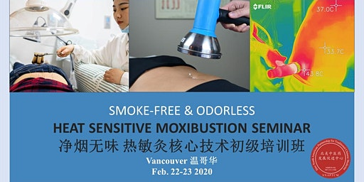 净烟无味 温哥华热敏灸核心技术初级班 Smoke-free & Odorless Vancouver Heat Sensitive Moxibustion 2 day workshop
