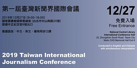 Taiwan International Journalism Conference (TIJC) tickets