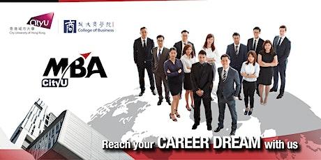 CityU MBA Info Session - Shenzhen tickets