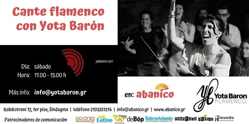 Athens / Flamenco singing workshops in Abanico  language school