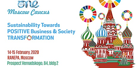 OYW Moscow Caucus | 14 - 15 February 2020 tickets