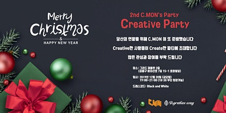 2nd CPCP (C.MON's Party-Creative Party) tickets
