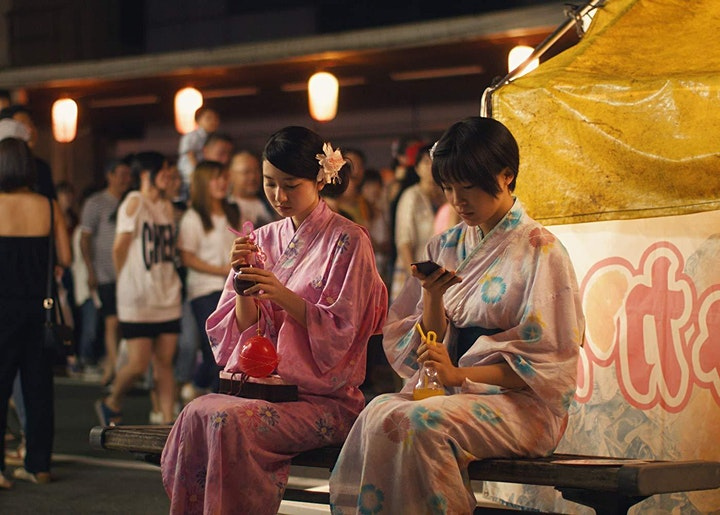 ONE NIGHT, ONE COUNTRY: JAPAN image