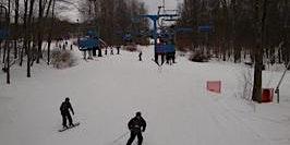 2020 ASCE YMG/YMF Ski Trip
