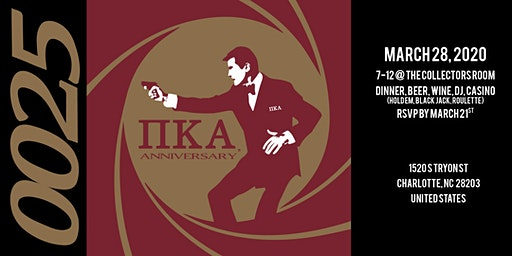 Iota Psi Chapter of Pi Kappa Alpha 25th Anniversary Cocktail Party: 0025