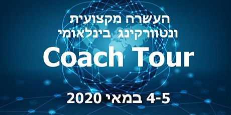 Coach Tour 2020 tickets