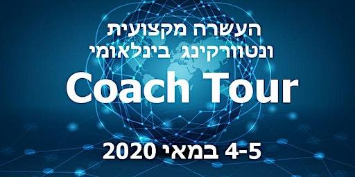 Coach Tour 2020