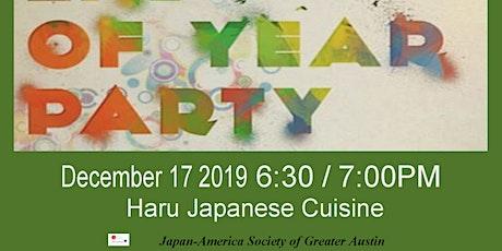 2019 Bonenkai 忘年会 'Forget the Year' Party' tickets