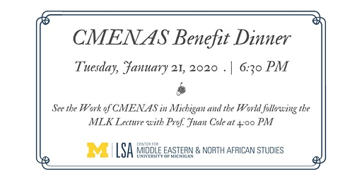 CMENAS Benefit Dinner