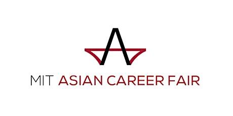 2020 MIT Asian Career Fair  tickets