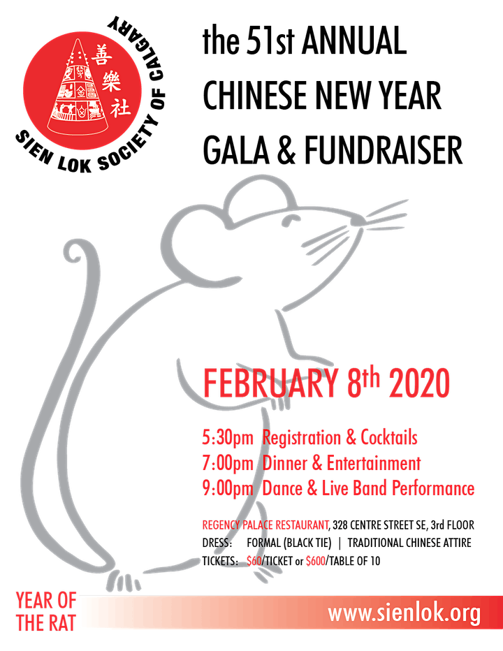 Sien Lok Society's 51 Annual Chinese New Year Gala & Fundraiser image