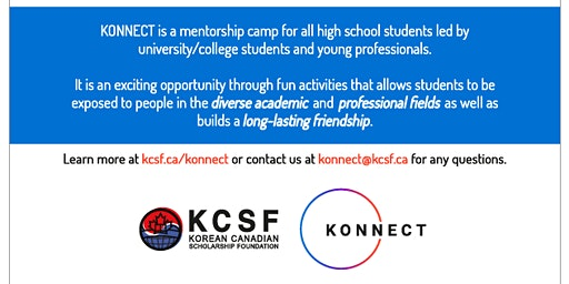 Korean Canadian Scholarship Foundation - Konnect 2020 Camp