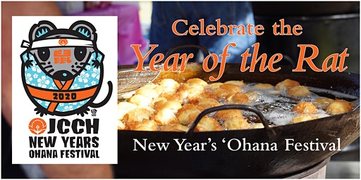 Japanese Cultural Center of Hawai`i -27th ANNUAL NEW YEAR'S 'OHANA FESTIVAL