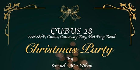 Cubus28 Christmas Party tickets