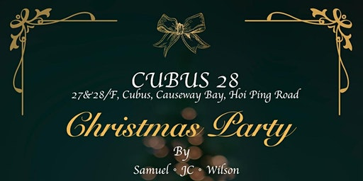 Cubus28 Christmas Party