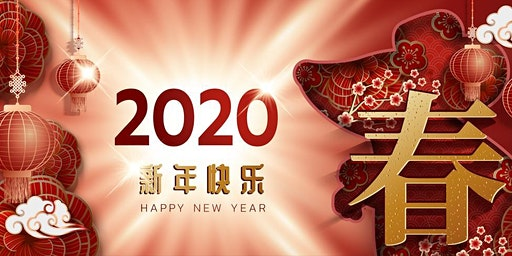 FF 2020 Chinese New Year Celebration