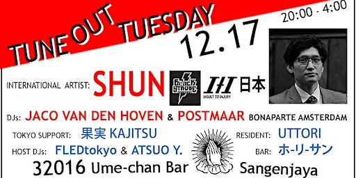 Tune ouT Tuesday with SHUN