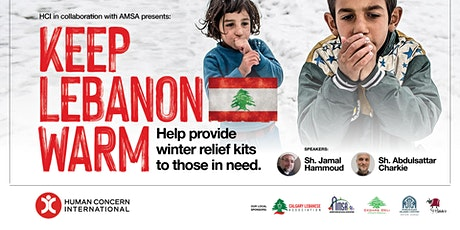 Lebanon's Emergency Fundraising Dinner hosted by AMSA in collaboration with Human Concern International  tickets