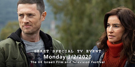SERET UK 2020 Launch Event and Screening of 'Just for Today' tickets