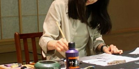 Practicing Chinese Calligraphy with Award-Winning Calligrapher | Free Event tickets