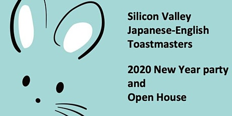 SVJETS 2020 New Year's Party and Open House tickets