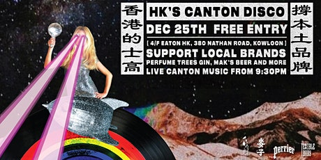 Hong Kong's Canton Disco Christmas Party! 香港Disco撐本土品牌 tickets