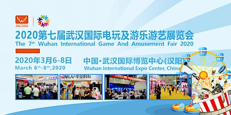 The 7th China Wuhan International Game and Amusement Fair (GAF 2020) tickets