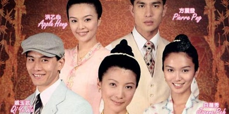 The Little Nyonya, adaptation and the politics of a return migration tickets
