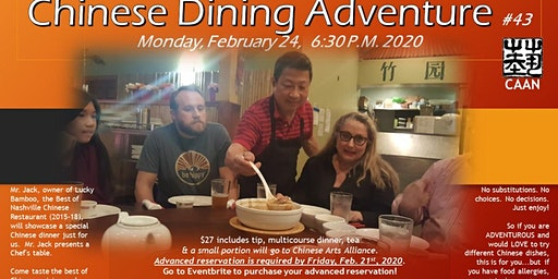 #43 Chinese Dining Adventure -  February 24, 2020, at 6:30 PM