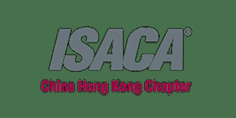 ISACA-HK-CPD-Seminar-20200121 tickets