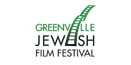 2nd Annual Greenville Jewish Film Festival tickets
