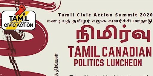 """""""நிமிர்வு"""" Tamils in Canadian Politics Luncheon"""