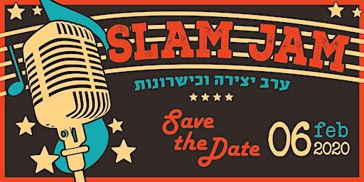Slam Jam - Celebrate Tu-Bishvat with Israeli-Ameri