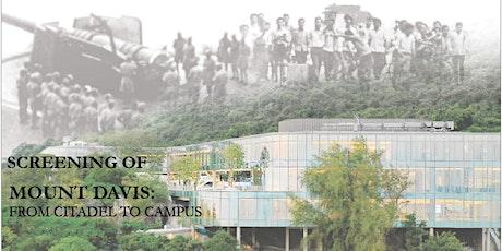 Screening of Mount Davis: From Citadel to Campus tickets