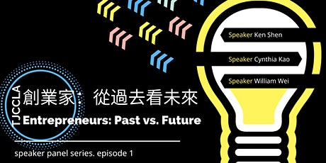 2020 TJCCLA Entrepreneur: Past V.S. Future 創業家: 從過去看未來 Ep.1 tickets