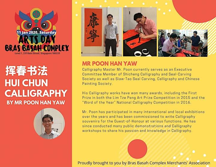 Arts Day at Bras Basah Complex image