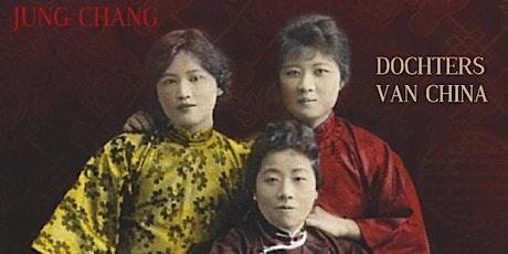 Boekvoorstelling Dochters van China | Jung Chang ('Wilde zwanen') tickets