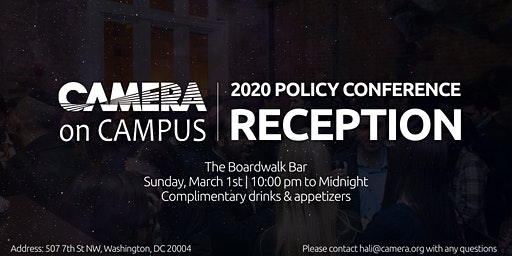 CAMERA on Campus AIPAC Policy Conference Reception 2020