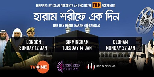 One Day In The Haram - Film Screening (OLDHAM)