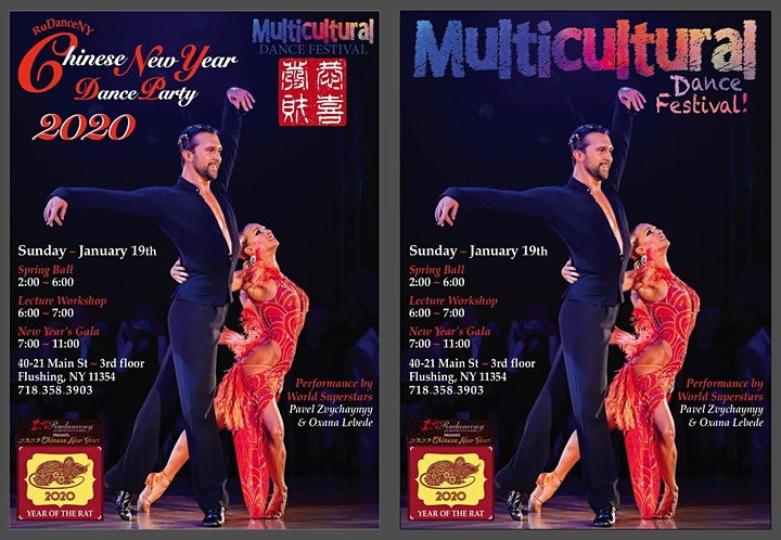 2020 Multicultural Dance Festival -Spring Ball Dance Competition image