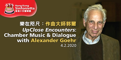 UpClose Encounters: Chamber Music & Dialogue with Alexander Goehr