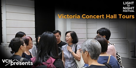 Light to Night 2020 - Victoria Concert Hall Tour tickets