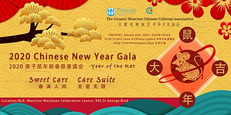 2020 Chinese New Year Gala tickets