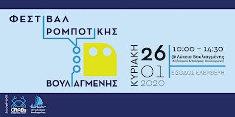 Vouliagmeni's Robotics Festival 2020 tickets