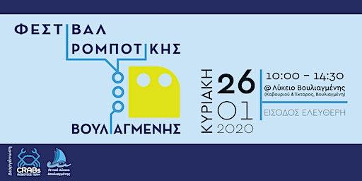 Vouliagmeni's Robotics Festival 2020